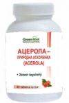 «Ацерола - природна аскорбінка, захист імунітету (90 таблеток по 0,4г)
