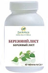 Березовий лист (Betula pendula roth) (90 таблеток по 0,4г)