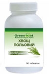 Хвощ польовий - кремнієвий захист (Equisétum arvénse) (90 таблеток по 0,4г)