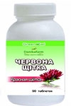 Червона щітка (Rhodiola Gelida Schrenk) (90 таблеток по 0,4г)