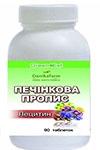 Лецитин - Печінкова пропис (90 таблеток по 0,4г)