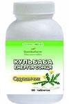 Кульбаба – енергія сонця (Taraxacum officianale) (90 таблеток по 0,4г)