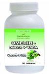Омелін - Омела + Чага (90 таблеток по 0,4г)