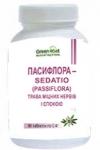 «Пассіфлора - Sedatio (Passiflora) - трава міцних нервів і спокою(90 таблеток по 0,4г)