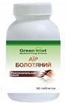 Аір - болотяний (Acorus calamus) (90 таблеток по 0,4г)