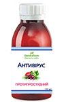 БАР «Антивірус - протизастудний» (100мл)