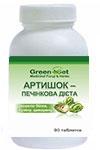 Артишок – печінкова дієта (Cynara scolymus) (90 таблеток по 0,4г)