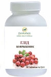 Глід (Grataegus sanguinea Pall) (90 таблеток по 0,4г)