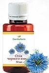 Олія «Чорного кміну» (Oleum Nigella Sativa) (30мл)