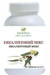 Евкаліптовий мікс (90 таблеток по 0,4г)
