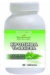 Кропива травнева (Urtica dioica) (90 таблеток по 0,4г)