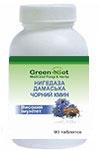 Нигедаза дамаська, Чорний кмин – високий імунітет (Nigella damascena L.) (90 таблеток по 0,4г)