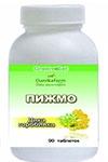 Пижмо - дика горобинка (Тanacetum vulgare) (90 таблеток по 0,4г)