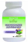 Спазмолек — Антіспазм (90 таблеток по 0,4г)