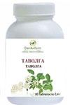 Таволга - Природний аспірін (Filipendula ulmaria) (90 таблеток по 0,4г)