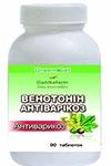 Венотонін — Антіварікоз (90 таблеток по 0,4г)