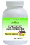 Уронорм - Проти енурезу (90 таблеток по 0,4г)